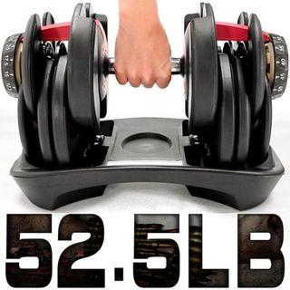 快速調整52.5磅智慧啞鈴