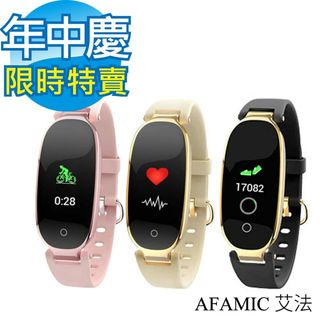 【AFAMIC 艾法】S3-PRO彩色遙控自拍心率GPS運動手環 運動手錶 防盜智慧手錶