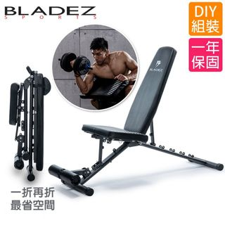 【BLADEZ】BW13-3.0-可變式二頭彎舉握推訓練椅/重訓床