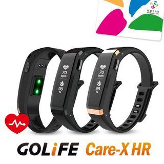 【GOLiFE】Care-X HR 智慧悠遊心率手環